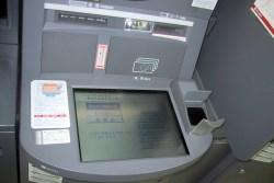 銀行の夢を見たときの夢占い・夢診断